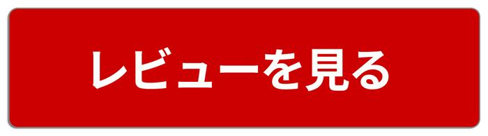 俺流総本家のオリジナル語録