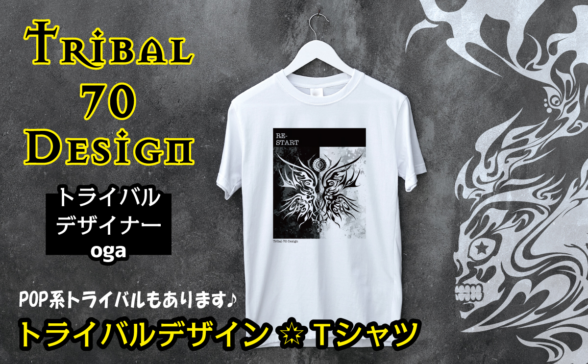 トライバルTシャツ|デザイナーoga